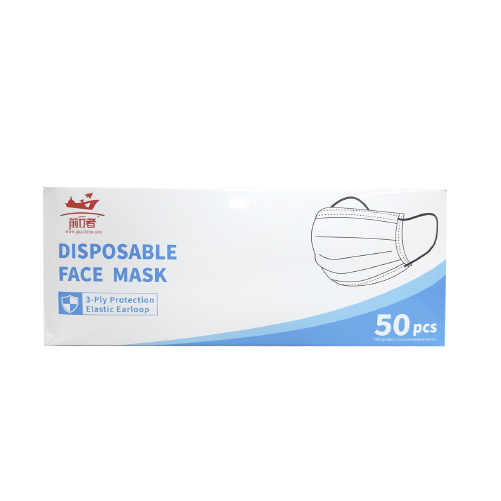 TAPABOCA QUIRURGICO DISPOSABLE FACE MASK X 50UNI
